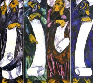 the-evangelists-by-natalia-goncharova-1911